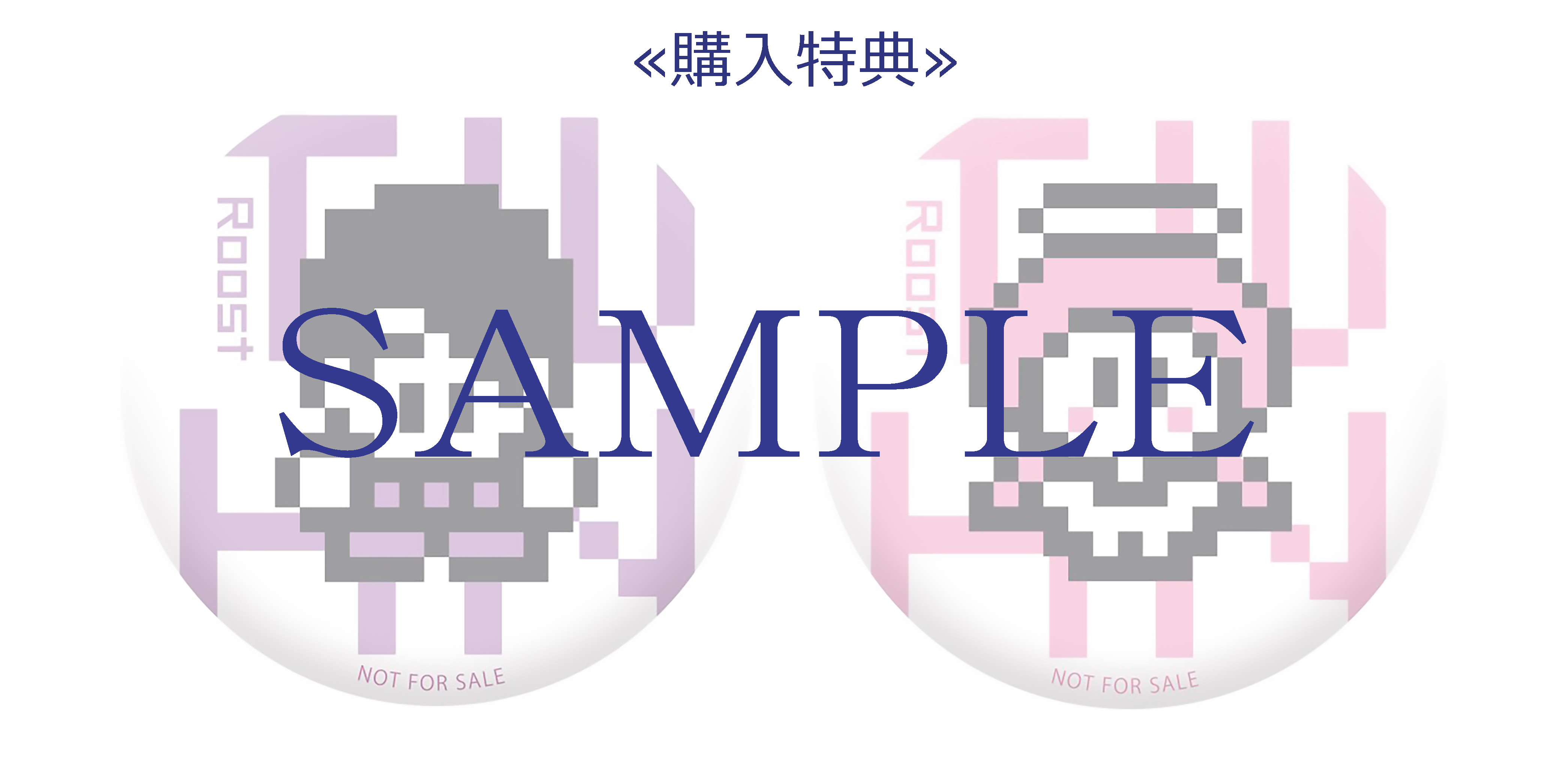【多和田任益のはねのばし】Tシャツ(特典缶バッジ付き)