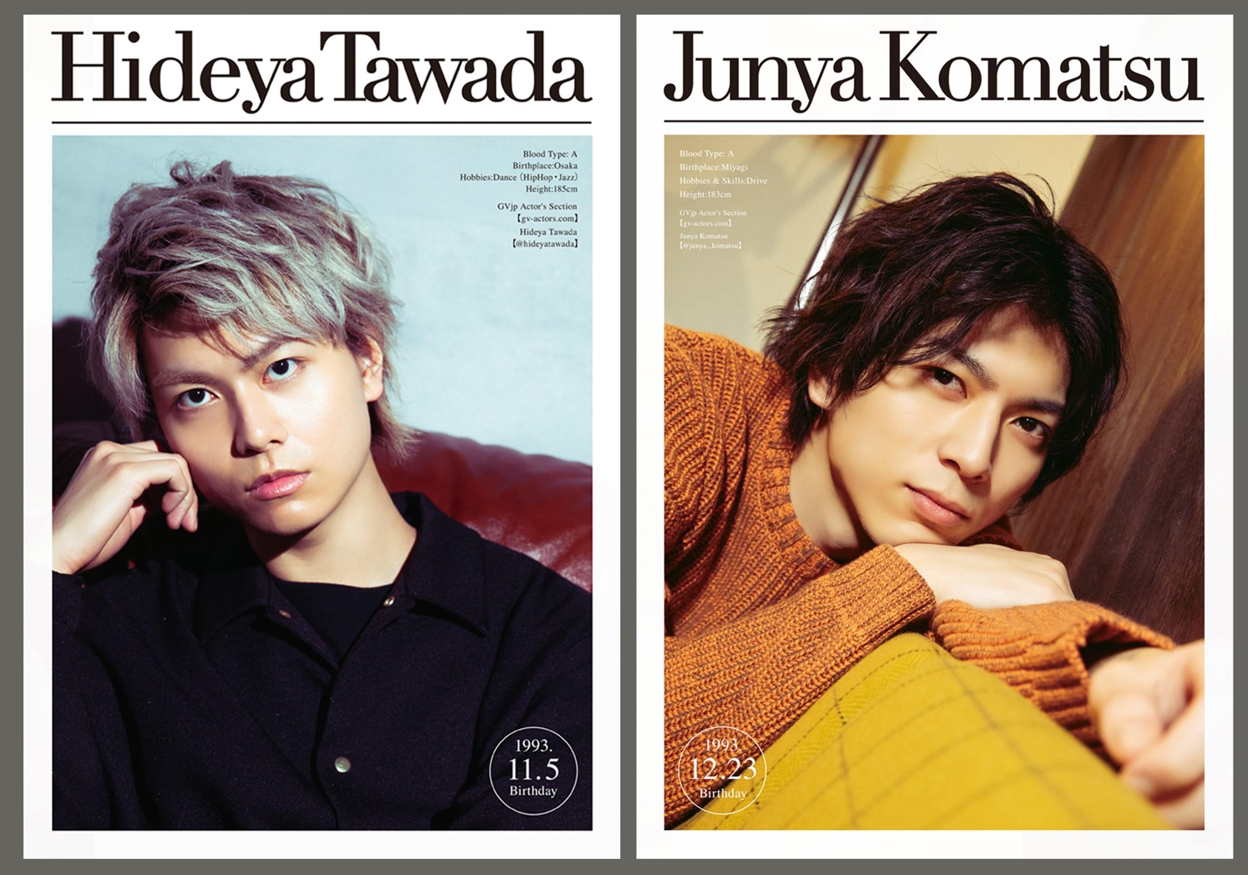 【動画メッセージ特典付】多和田任益カレンダー 2020-2021 2部+フォトブック1部セット